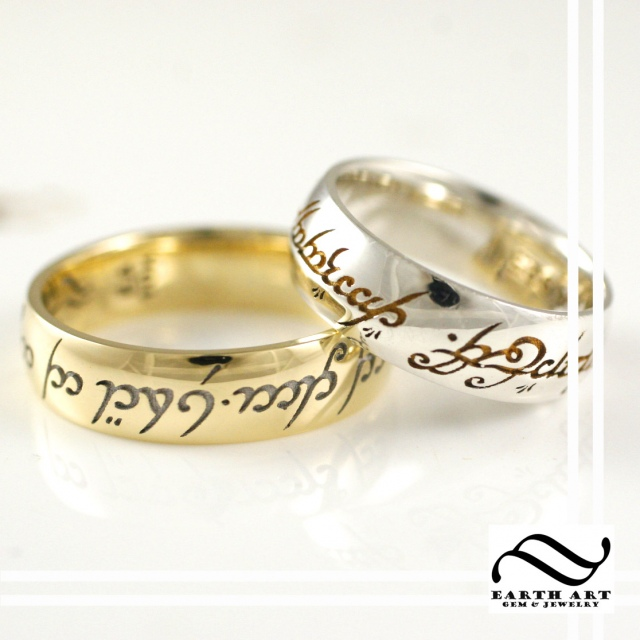 Custom Lord of the Rings Wedding Bands